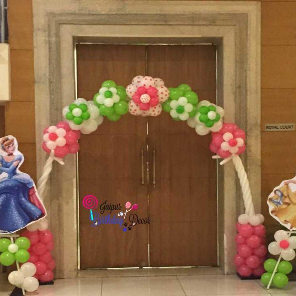 Entry Gate & Cutout
